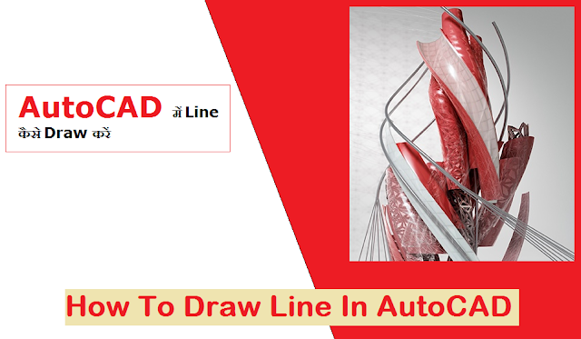 AutoCAD::Draw Line in Hindi