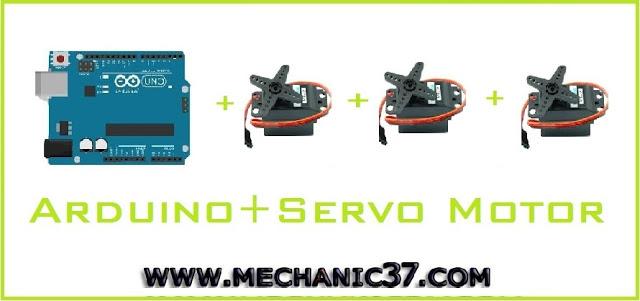 Arduino से तीन servo motor control करें आसानी से