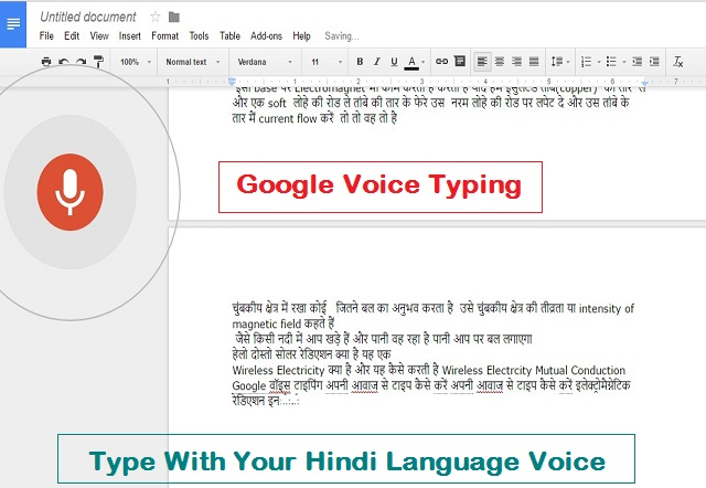 Google Voice Typing या speech to text hindi language