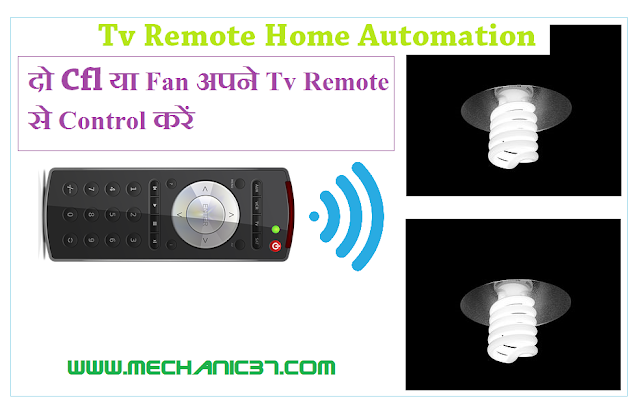 Tv Remote Controlled Home Automation
