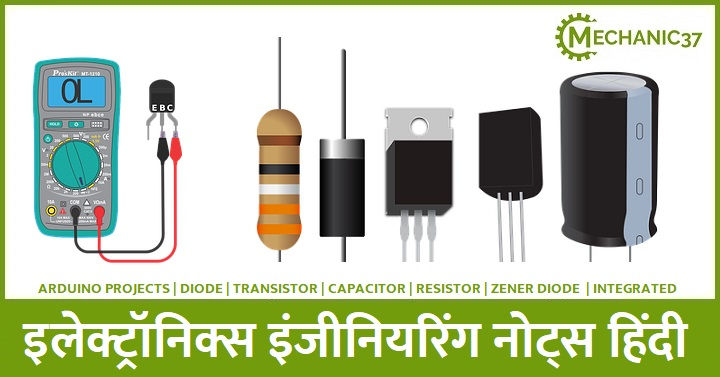 Electronic Engineering Notes In Hindi